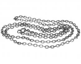 1 Vintage Necklace Chains Nickel Plated Cable 69cm