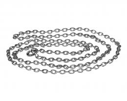 1 Vintage Necklace Chains Nickel Plated Cable 62cm